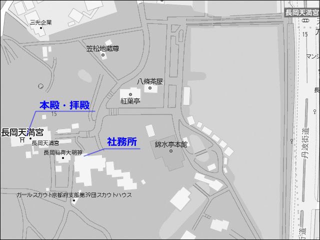 角宮神社 -延喜式内名神大社を ...